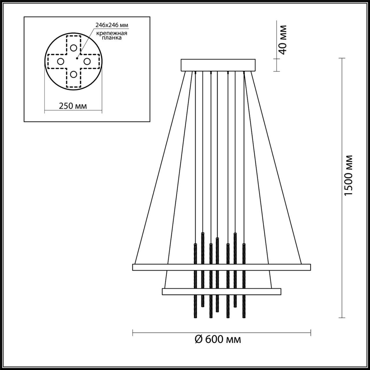 Люстра подвесная ODEON LIGHT 3901/63L